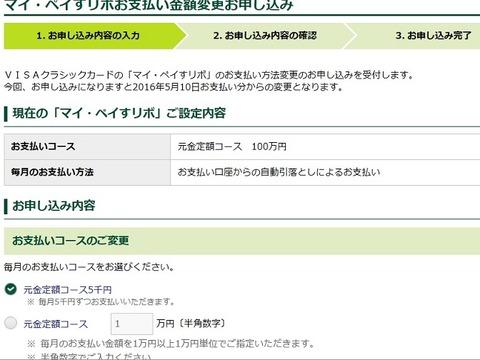 db51428a-s
