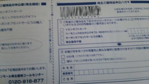 b7f1071a-s