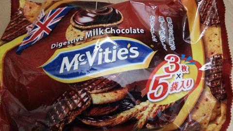 (お菓子)マクビティ ミルクチョコレート