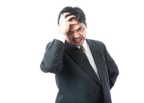 マイナンバーを報酬、料金、契約金及び賞金の支払調書に記載した後は?