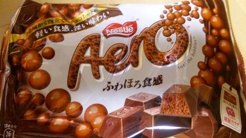 (お菓子)ネスレ Aero
