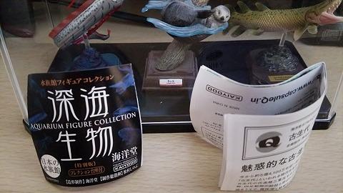 フィギュアの解説本