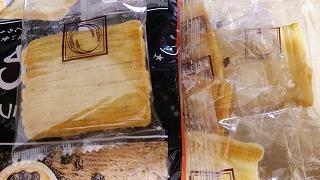 ブラックペッパー味おかき (2)