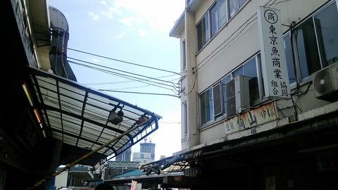 2015年東京旅行記 その1(築地市場・浜離宮)