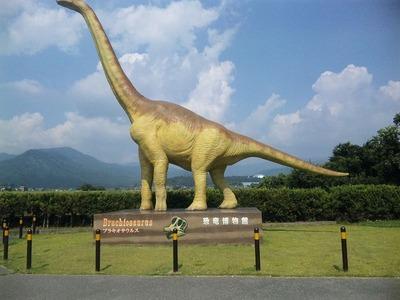 福井旅行記 その1(恐竜博物館)