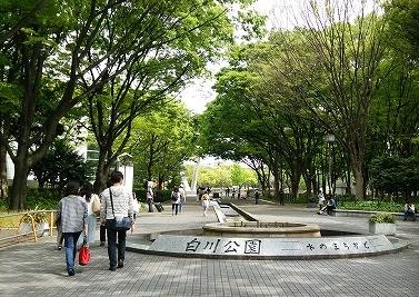 名古屋旅行 その1(白川公園、名古屋市科学館など)