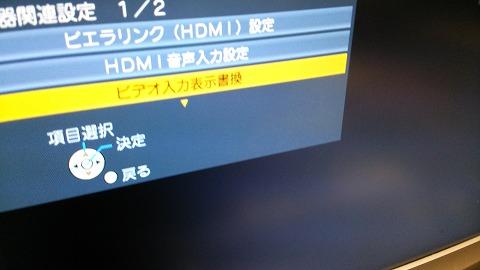DSC_1659