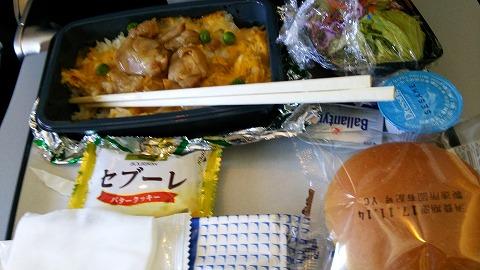 パラオ旅行 その2(成田からグアム国際空港へ)