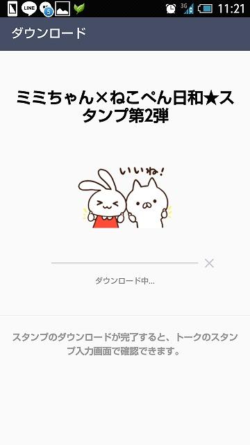 西松屋ねこぺん (8)