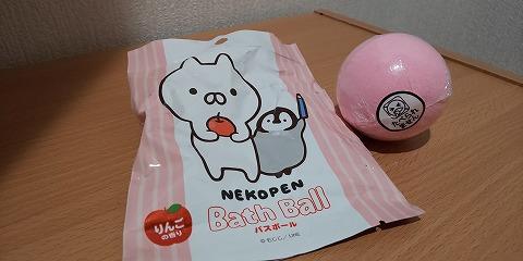ねこぺん日和バスボールを買いました