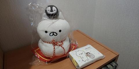 「ハッピーバッグ2020 ねこぺん日和」を買いました